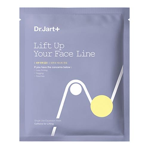 Dermask Lift Up Your Face Line