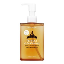Perfect Real Art Cleansing Oil
